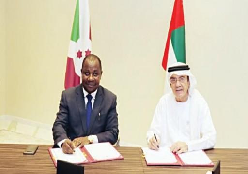 إعفاء متبادل من التأشيرات بين الإمارات وبوروندي