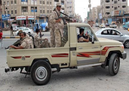 صحيفة لبنانية: الإمارات لم تنسحب من اليمن ونفوذها في تزايد