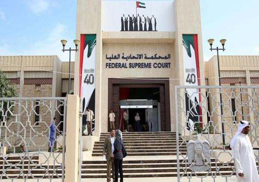 أهالي الموقوفين اللبنانين بالإمارات يطالبون بلادهم بإنقاذ ذويهم من المؤبد