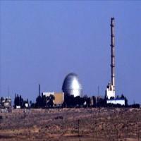 واشنطن: الاعتراف بإسرائيل شرط لمناقشة نزع سلاح تل أبيب النووي