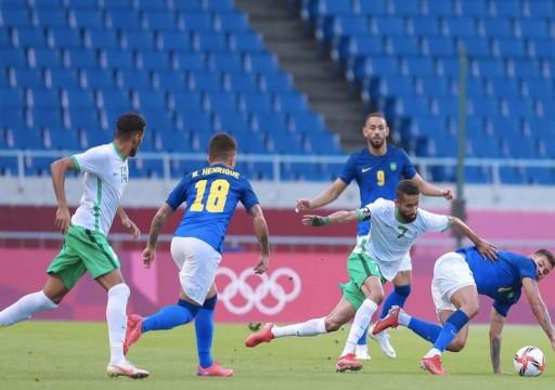 السعودية تودع أولمبياد طوكيو بهزيمة ثالثة أمام البرازيل