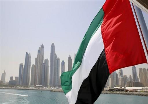 الإمارات ترسل مساعدات إلى إيران لدعمها في مواجهة فيروس «كورونا»
