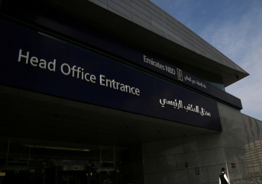 الإمارات دبي الوطني يعلن موافقة السعودية لفتح 20 فرعاً جديداً بالمملكة