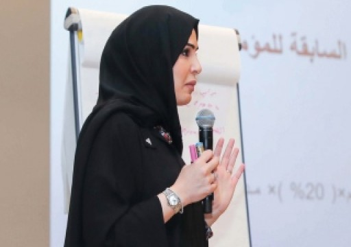 قانون المعاشات يمنح الأرملة حق الجمع بين راتبها ومعاش زوجها