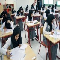 رسوب شبه جماعي لطالبات التعليم المسائي بسبب الاختبارات الإلكترونية