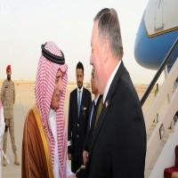 مباحثات سعودية أمريكية بشان أزمة اليمن والتصدي لإيران
