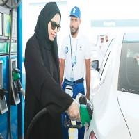 ارتفاع أسعار الوقود في الدولة خلال سبتمبر المقبل
