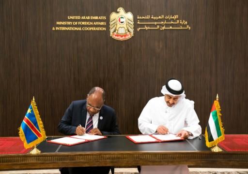 الإمارات والكونغو يوقعان مذكرة للإعفاء من التأشيرات