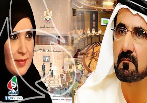 لطالما تحدث عنها الإمارات71.. ندوة حول أداء المجلس الوطني تخرج بتوصيات تطويرية