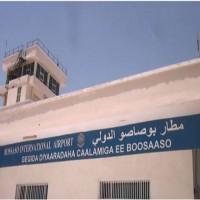 إقليم صومالي يحث على استمرار الوجود الأمني للإمارات في ظل خلاف مع الحكومة