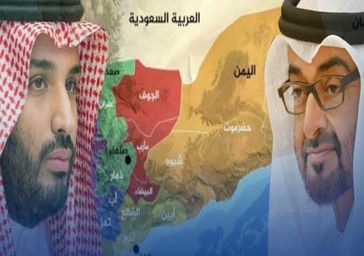 رفض انقلاب المجلس الانتقالي.. بيان سعودي حازم إزاء محمد بن زايد!