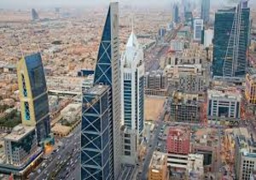 الحكومة السعودية تتجه لطرح صكوك دولية بـ2.5 مليار دولار