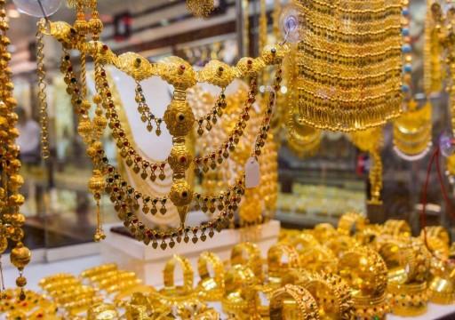الذهب يهبط مع صعود الدولار والأسهم