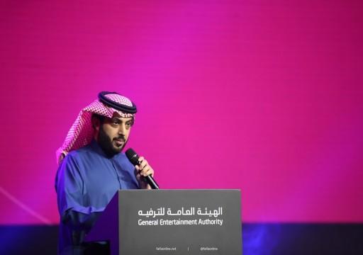 واشنطن بوست: عام الترفيه في السعودية محاولة لطمس آثار جريمة خاشقجي