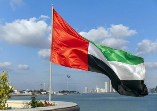 الإمارات تتصدر الدول العربية في مؤشر الأداء الصناعي التنافسي العالمي