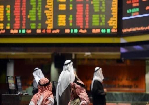 تراجع حيازة دول الخليج من سندات الخزانة الأمريكية خلال سبتمبر