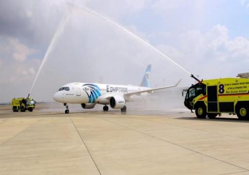 إعلام عبري: هبوط أول طائرة مصرية في مطار بن غوريون الإسرائيلي