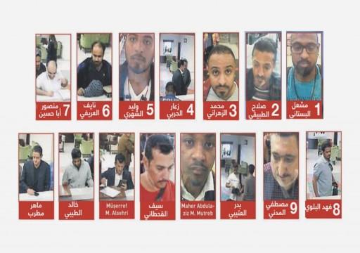 أنباء عن مصرع عضو في فريق تصفية خاشقجي بحادث سير بالرياض