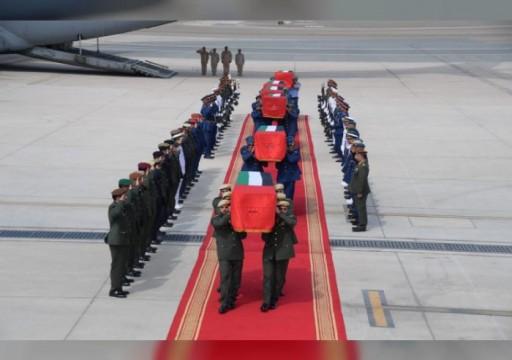 وصول جثامين الشهداء الستة إلى مطار البطين بأبوظبي