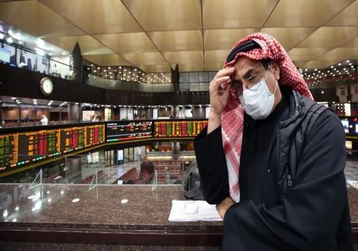 معظم بورصات الخليج تغلق على ارتفاع رغم تراجع أسعار النفط