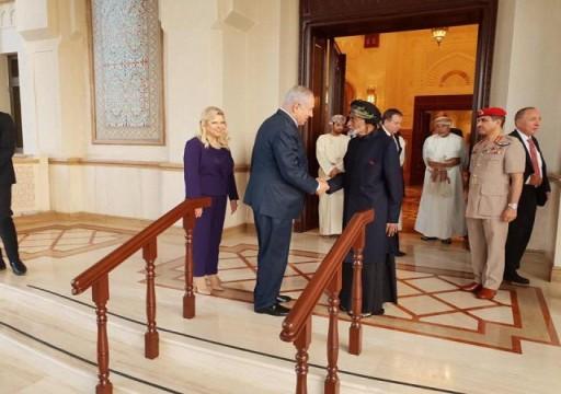 عُمان.. قابوس يستقبل رئيس وزراء الاحتلال الإسرائيلي