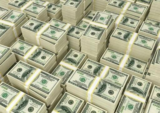 قطر تصدر أذونات خزانة حكومية بـ 220 مليون دولار