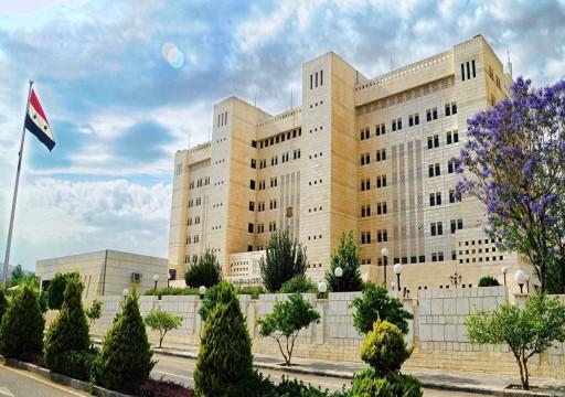 الخارجية السورية: افتتاح السفارة الإماراتية في دمشق اليوم