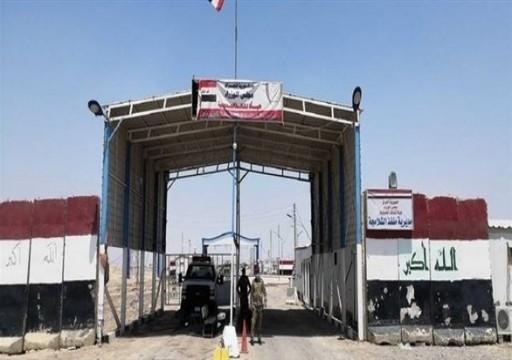 """العراق يعيد فتح منفذ """"جميمة"""" الحدودي مع السعودية بعد 30 عاما من الإغلاق"""