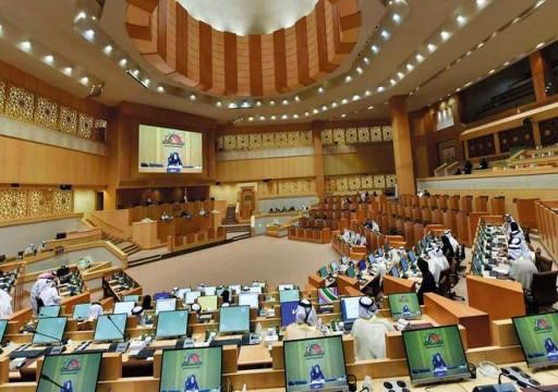 إعلان مواعيد انتخابات الوطني في الداخل وخارج الدولة