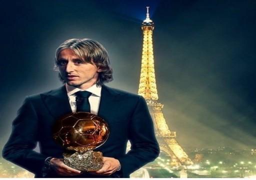 الكرواتي مودريتش يحصد جائزة الكرة الذهبية لأفضل لاعب