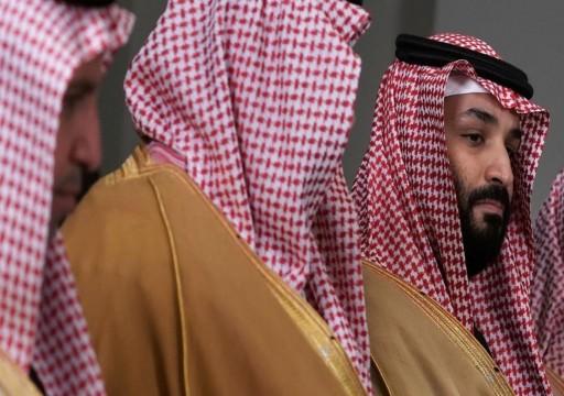 يوروآسيا: النظام السعودي متأزم وحقبة توافق الأمراء انتهت