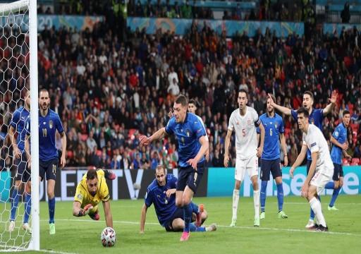 """إيطاليا تخطف التأهل لنهائي كأس أوروبا من إسبانيا بركلات الترجيح في """"قمة مثيرة"""""""