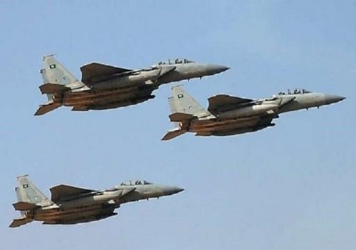 التحالف يعلن مقتل مئات الحوثيين في مأرب اليمنية خلال أربعة أيام