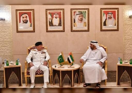 الإمارات وباكستان تتفقان على تعزيز قواتهما البحرية