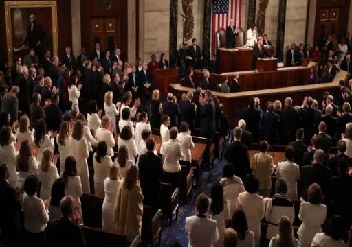 النواب الأميركي يصوت لإلغاء طوارئ ترامب