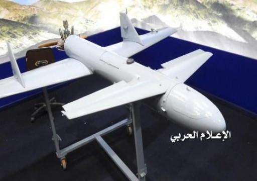 إصابة مدنيين إثر سقوط طائرة مسيرة تابعة للحوثيين جنوب السعودية