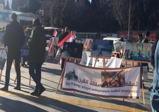 بعد تواطؤ السيسي.. المعارضة المصرية تدشن معرض صور بإسطنبول ضد صفقة القرن