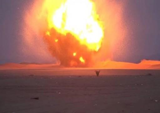 مقتل طفل وإصابة 3 آخرين في انفجار لغم جنوبي السعودية