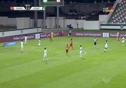الإمارات يستعيد نغمة الانتصارات عبر بوابة الفجيرة