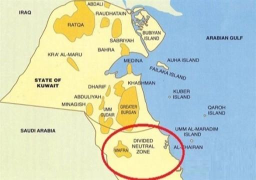 توتر سياسي كويتي سعودي بسبب توقف إنتاج النفط من المنطقة المقسومة