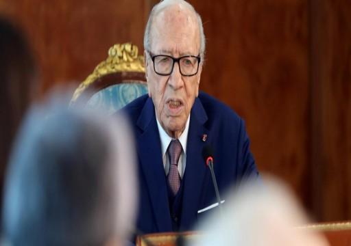 الرئيس التونسي الباجي قايد السبسي في ذمة الله عن 92 عاماً