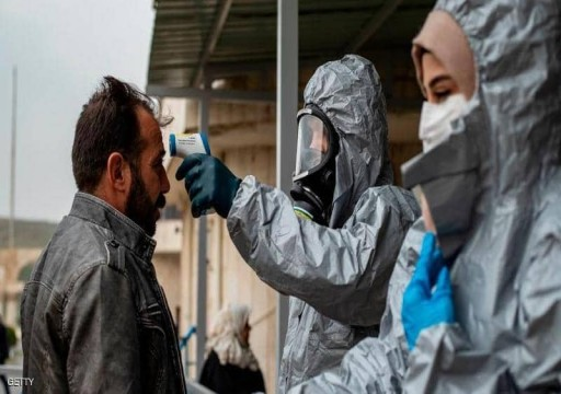 النظام السوري يعلن ارتفاع إصابات كورونا إلى 16