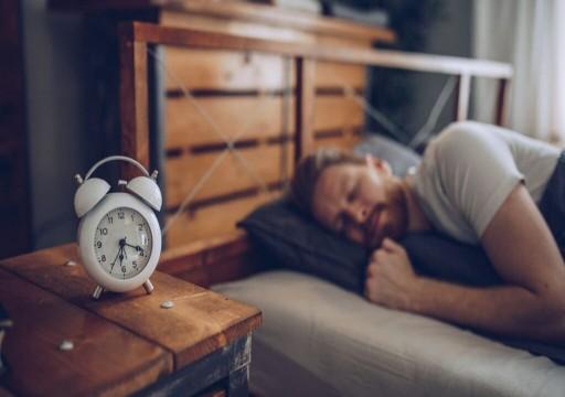 أطعمة تساعدك على قضاء ليلة نوم هادئة وسعيدة.. تعرف عليها