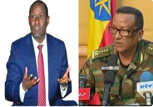 غوتيريش يدعو لضبط النفس في إثيوبيا بعد اغتيال قائد الجيش وحاكم أمهرة