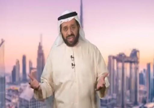 هل وضع حقوق الإنسان في الإمارات كما ورد في قرار البرلمان الأوروبي؟ أحمد النعيمي يجيب
