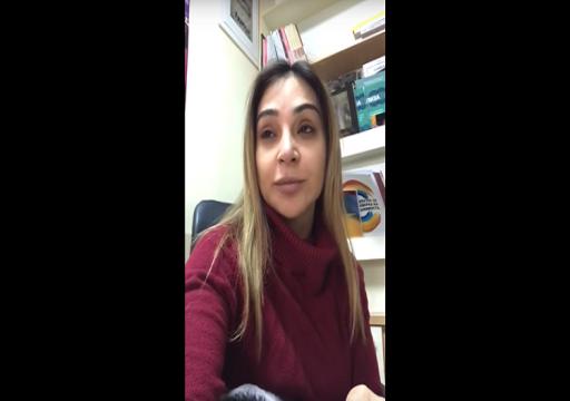 سلطات دبي تعترف بهروب إماراتية معنفة من ذويها إلى مقدونيا