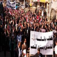 العراق.. مقترح أمريكي بتشكيل حكومة إنقاذ وطني