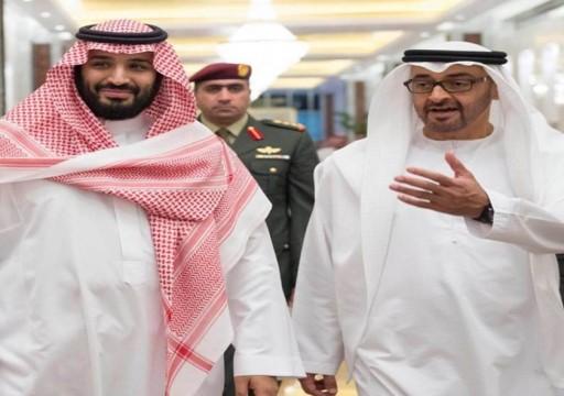 """السجال الثاني خلال يومين.. حملة سعودية """"قوية"""" ضد الإمارات"""