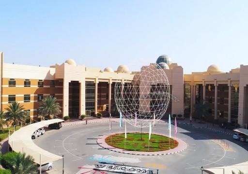 جامعة عجمان تطرح برنامج البكالوريوس في الهندسة الميكانيكية