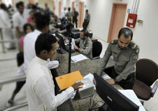 """""""هيومن رايتس ووتش"""" تدعو السعودية إلى وقف تسريح العمالة اليمنية"""